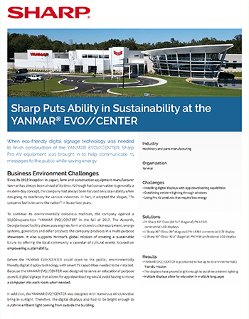 doc Yanmar Evo Center CaseStudy